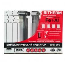 Биметаллический радиатор BITHERM UNO 500/80